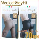 Train Medical Stay Fit Lace Band Panty-stocking 70 Denier≪Panty-stocking≫