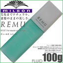 Milbon Deesse's Remu Fluid 100g≪Leave In Hair Treatment≫<MDHT>『4954835290067』