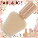 Paul & Joe Moisturizing Foundation Primer N 03 Cream 30ml≪Makeup Base≫『4969527127309』