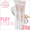 35 g of etude house CC cream SPF30/PA++ ≪ makeup groundwork≫