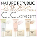 45 g of nature Republic supermarket origin CC cream SPF30/PA++ ≪ makeup groundwork≫