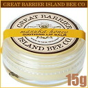 Great Barrier Island Bee Soothing Lip Balm 15g≪Lip Cream≫『9417001175100』