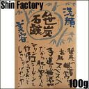 Shin Factory Bamboo Charcoal Face Soap 100g≪Soap≫『4571119643403』