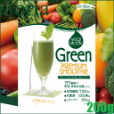 Storia Green Premium Smoothie 200g≪Vegetables and Fruits Powder Processed Food≫『4582469490500』