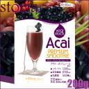 Storia Acai Premium Smoothie 200g≪Dietary Fiber ・ Acai Juice End Of Processed Food≫『4582469490517』