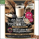 Metabolic En Natural Macrobi Cereal Smoothie 170g≪Cereal and Fruit Juice Food Containing≫『4933094031444』