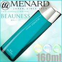 Menard Medicated Beauness Alpha Kit 160ml+30ml≪Face Lotion≫『0000000331425』