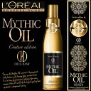 "L ' Oréal Professional mythic oil Couture Edition 125 ml [Tsubaki hair treatment» ""3474630471030"" and ""LRHT]"