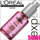 L'oreal Serie Expert Lumino Contrast Perfecter 50ml≪Leave In Hair Treatment≫<LRHT>『3474633002002』