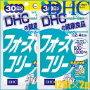 DHC Forskohlii 240cp/60days (120cp×2pieces)≪Coleus Forskohlii Extract Processed Foods≫『4511413613788』