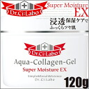 Dr.CiLabo Aqua Collagen Gel Super Moisture EX 120g≪Multifunctional MoistureGel≫『4524734122983』