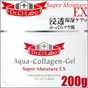 Dr.Ci:Labo Aqua Collagen Gel Super Moisture EX 200g≪Multifunctional MoistureGel≫『4524734123140』★BIG Size★