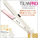 Prime Shopping Tsuya Pro Curl & Straight 4way+Wet Iron K-08≪Curl & Straight Iron≫『4539430010274』