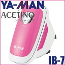 "△P10 △ yeah man Ase Chino smart IB-7 ≪ 3D beauty roller ≫"" 4540790871511"