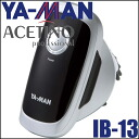 Ya-man Acetino For Men IB-13≪3D Cosmetic Roller≫『4540790974519』