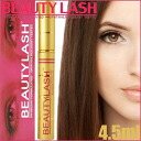 Nutraluxe Beauty Lash 4.5ml≪Eyelashes Serum≫『4544877503029』