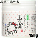 "150 g of Morita-ya soybean milk よーぐるとぱっく marriage to a wealthy man ≪ face pack ≫"" 4560147175291 of the tofu"