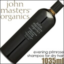 "★1,035 ml of BIG size ★ John master organic evening Primrose shampoo ≪ EP shampoo ≫"" 4560247240356 <JMO-HC>"