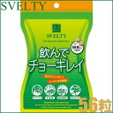 "Drink スベルティ; 168 56 *3 (for 42 days) super clean = ≪ Kidachi aloe processed food ≫"" 4562228800474"