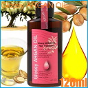 ABL Glossy Argan Oil Treatment 120ml≪Leave In Hair Treatment≫『4571365220304』