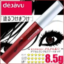 "Imulsion déjà vu fiberwig extra long pure black 8.5 g ≪ paint eyelashes» ""4903335120206"""