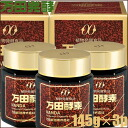 "■ 3 pieces ■ Manda fermentation Manda enzyme paste 145 g ≪ fermented plant» ""4909882122137"""