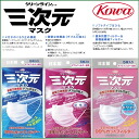 Kowa Three-dimensional Mask ×5p≪Anti-Pollen/Virus Mask≫