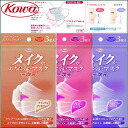 Kowa Three-dimensional Protecting Makeup Mask ×3p≪Anti-Pollen/Virus Mask≫