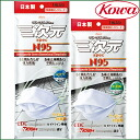 Kowa Three-dimensional Spec N95 ×1p≪Anti-Pollen/Virus Mask≫spec N95