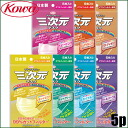 Kowa Three-dimensional Mask Rainbow Series ×5p≪Anti-Pollen/Virus Mask≫