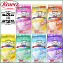 Kowa Three-dimensional Mask Rainbow Series ×12p≪Anti-Pollen/Virus Mask≫