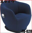 Thrive Air Rhythm Navy FD-020≪Exercise Sofa≫『4975287605360』