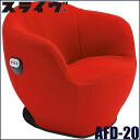 Thrive Air Rhythm Red FD-020≪Exercise Sofa≫『4975287605353』