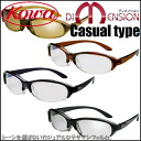 Kowa Dimension Casual Type≪Anti-pollen Glasses≫≪Anti-ultraviolet Glasses≫≪Glasses≫