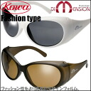Kowa Dimension Fashion Type Brown×Dark Brown≪Anti-pollen Glasses≫≪Anti-ultraviolet Glasses≫≪Glasses≫『4987067275601』