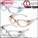 Kowa Dimension Town Type≪Anti-pollen Glasses≫≪Anti-ultraviolet Glasses≫≪Glasses≫『4987067395606』
