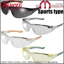 Kowa Dimension Sport Type Light Smoke×Light Smoke≪Anti-pollen Glasses≫≪Anti-ultraviolet Glasses≫≪Glasses≫『4987067395644』