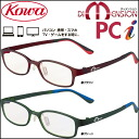 Kowa Dimension PC i≪Glasses For PC≫≪PC Glasses≫
