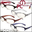 Kowa Dimension PC Moist i≪Glasses For PC≫≪PC Glasses≫