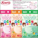 Kowa Three-dimensional Mask For Children Scented ×3p≪Anti-Pollen/Virus Mask≫