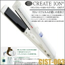 "Creates ions ions straight & curl iron CIST-F CIST-003 «straight & curl irons» ""4988338220573"""