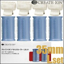 Createion Ion Hot Curler Curler L Size(About W35×H66mm)×4p、Butterfly Clip×4p≪Hot Curler≫『4988338221211』