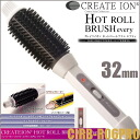 "Twister, hot roll brush every 32 mm CIRB-R06PRO «roll brush irons» filtration temperature settings, 2 stage, 160 ° c / 180 ° c = ""4988338221402"""