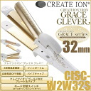 "Twister, irons grace clever 32 mm CISC-W 2 W32S «straight & curl irons» «two-way iron» 2-way ""4988338221464"""