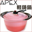 Cessin Karuinabe≪Ceramic Coating Pan≫『8806141406532』