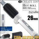 Create Ion Hot Roll Brush Every Portable 26mm CIRB-R01PRO-FW≪Roll Brush Iron≫≪Portable≫『4988338221495』