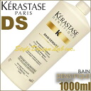 Kerastase DS Bain Densifique 1000ml≪Hair Shampoo≫<KR-DS>『3474630664906』