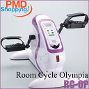 BWF Room Cycle Olympia RC-OP1≪Electric Cycle Exercise Equipment≫『45622433482258』