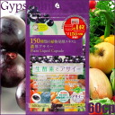 Gypsophila Fresh Enzyme & Acai 60cp/30days≪Acai Freeze Dry Powder Containing Food≫『4562273162428』