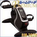 Yamano Creates Electric Cycle Room March Premium RM-2020≪Electric Cycle Exercise Equipment≫『4580216800275』